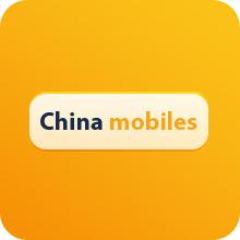 china-mobiles
