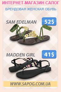 создание интернет-магазина женской обуви сапог